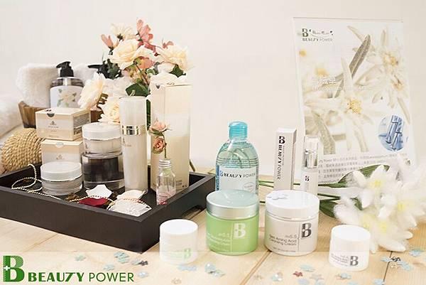 小白花,胺基酸洗面乳,25%胺基酸,舒緩異位性皮膚炎,感受胺基酸洗面乳效果42.jpg