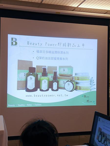 BP小白花精油保濕系列