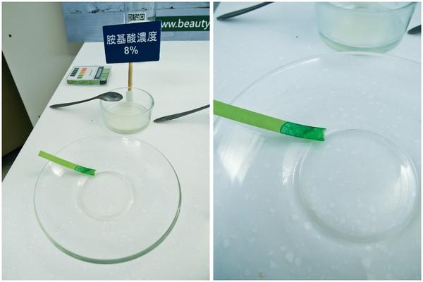 小白花,氨基酸洗面乳,氨基酸潔面霜,氨基酸21.jpg