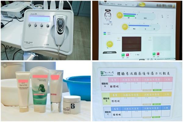 sk2胺基酸洗面乳,酸鹼值測試