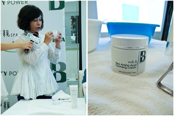 小白花洗面乳,胺基酸洗面乳,BP小白花氨基酸