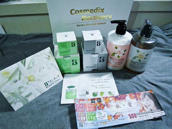 小白花,氨基酸洗面乳,氨基酸潔面霜,氨基酸45.jpg