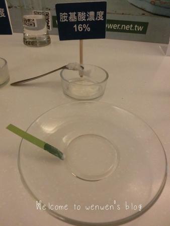 小白花,氨基酸洗面乳,氨基酸潔面霜,氨基酸10.jpg