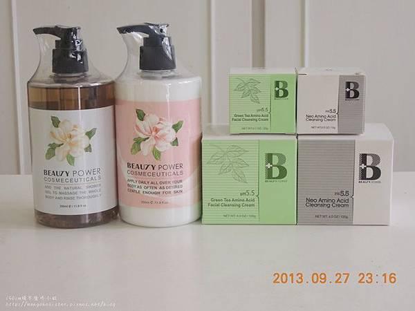 bp小白花,氨基酸洗面乳,胺基酸