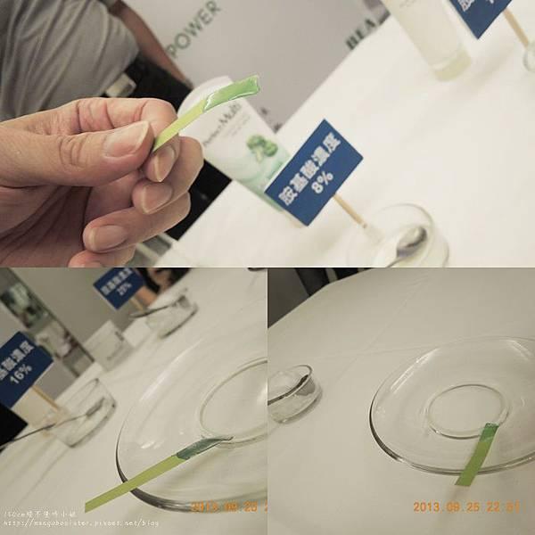 氨基酸洗面乳酸鹼測試