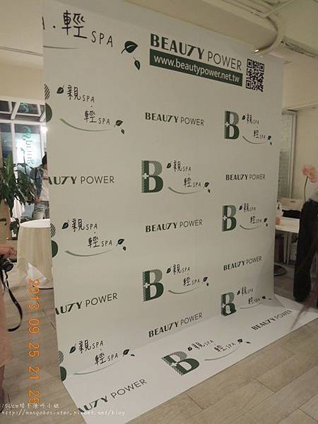 beautypower小白花,bp小白花