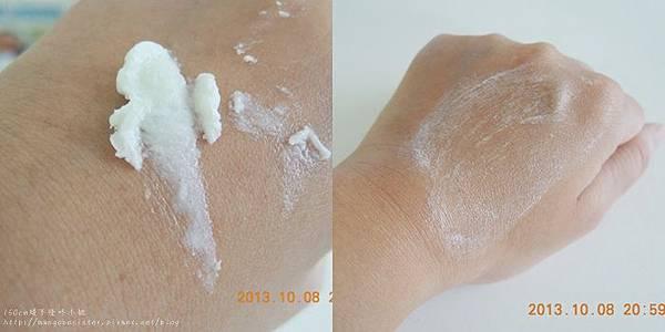 美白氨基酸洗面乳,亮白氨基酸洗面乳