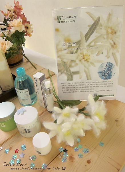 小白花,氨基酸洗面乳,氨基酸潔面霜,氨基酸