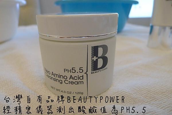 bp小白花,洗面乳酸鹼測試ph5.5