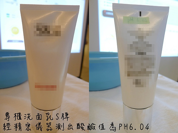 sk2洗面乳酸鹼測試,sk2洗面乳酸鹼pH9