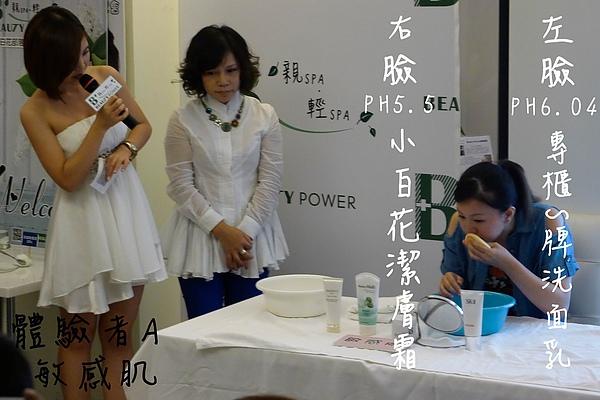MIU&MIKA,小白花,氨基酸洗面乳,胺基酸洗面乳,氨基酸,胺基酸027.jpg