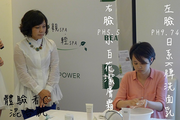 MIU&MIKA,小白花,氨基酸洗面乳,胺基酸洗面乳,氨基酸,胺基酸033.jpg
