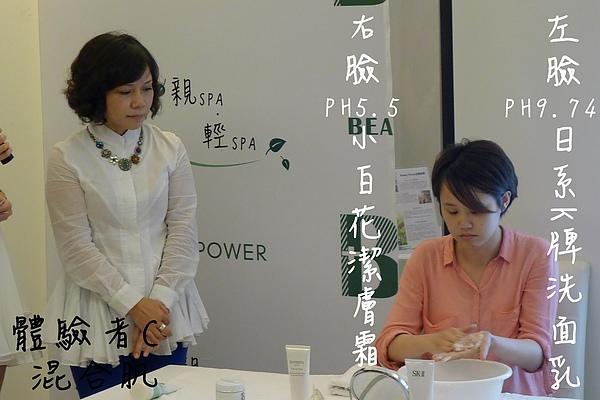 MIU&MIKA,小白花,氨基酸洗面乳,胺基酸洗面乳,氨基酸,胺基酸034.jpg