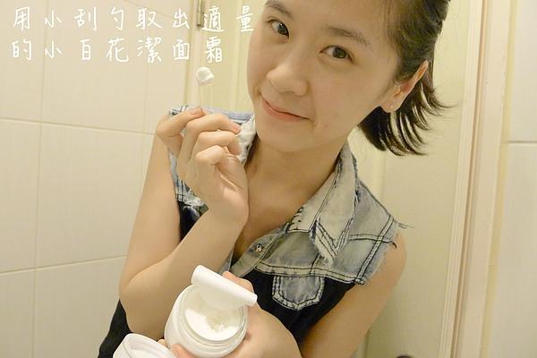 氨基酸洗面乳推薦