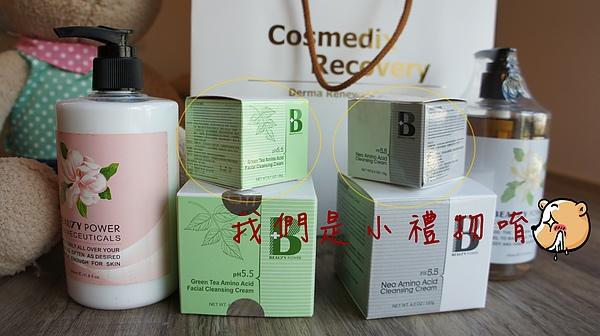 MIU&MIKA,小白花,氨基酸洗面乳,胺基酸洗面乳,氨基酸,胺基酸061.jpg