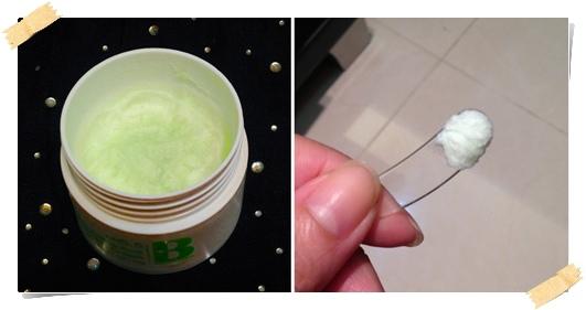 美白氨基酸洗面乳,綠茶胺基酸洗面乳