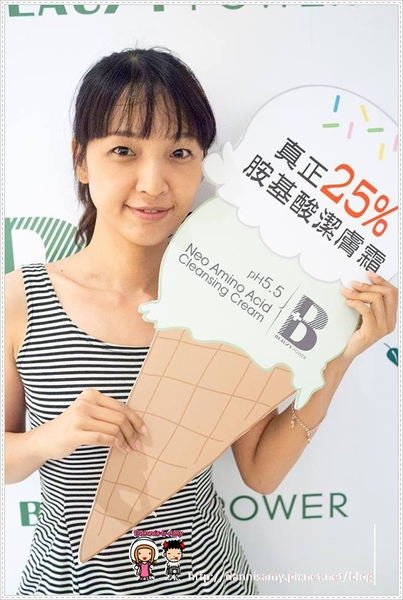 小白花胺基酸洗面乳,25%胺基酸