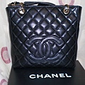 Chanel small shopping tote