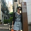 jill stuart cardigan, skirt, and T-shirt/ chanel bag and sandles