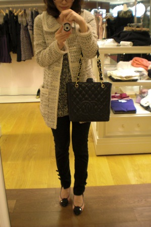chanel bag and shoes/ top, pants, tweed all by jill stuart
