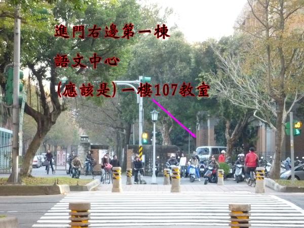 語文中心.jpg