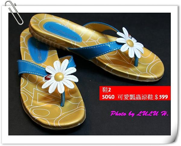 鞋2 可愛瓢蟲涼鞋.jpg