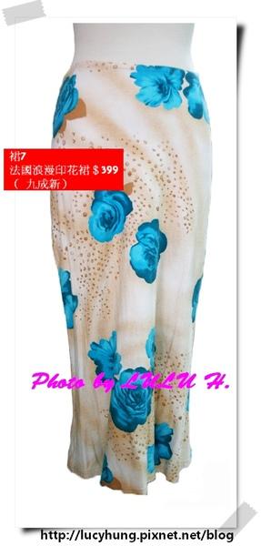 裙7-1.jpg