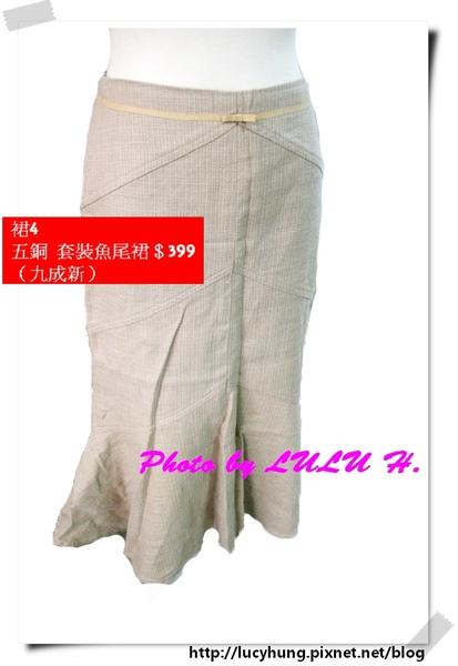裙4.jpg