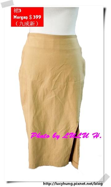 裙3-1.jpg