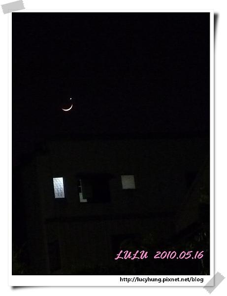 月亮的酒窩1.jpg