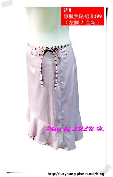 裙8.jpg