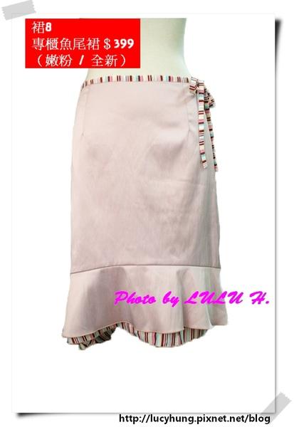 裙8-1.jpg