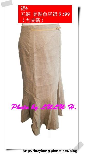 裙4-1.jpg