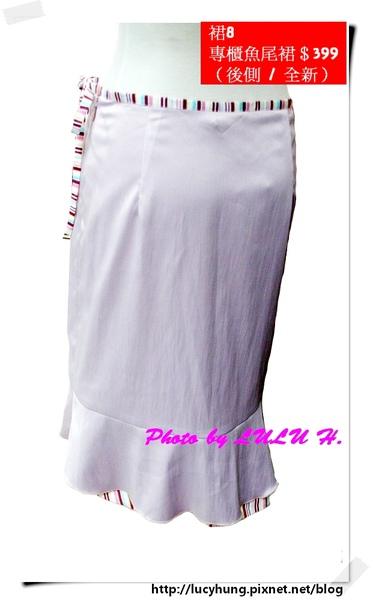 裙8-2.jpg