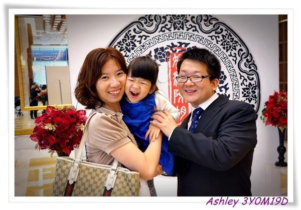 2013_0331_CV Wedding_典華午宴_RX100_265.JPG