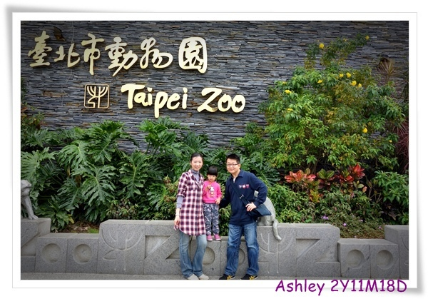 2013_0301_Taipei Zoo_RX100_03.JPG