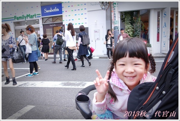 2013_1014_Tokyo Trip_Day 05_代官山蔦屋書店_079.JPG