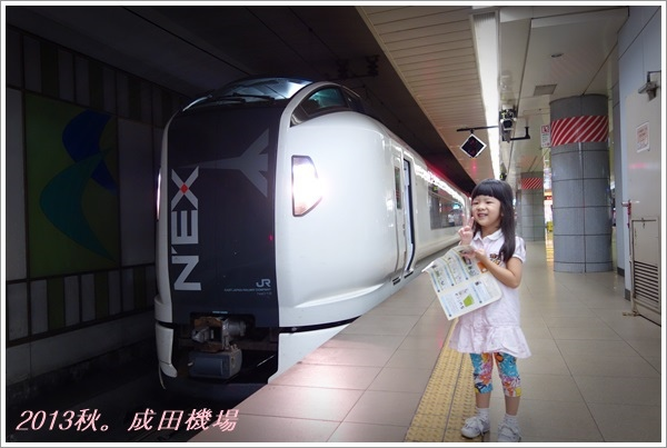 2013_1010_Tokyo Trip_Day 01_東京車站_012.JPG