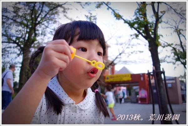 2013_1012_Tokyo Trip_Day 03_荒川都電線路面電車_251.JPG
