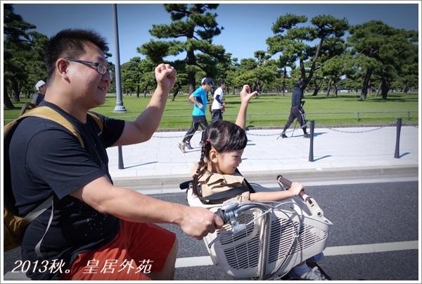 2013_1013_Tokyo Trip_Day 04_皇居外苑_023.JPG