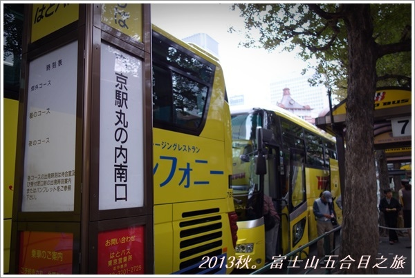 2013_1015_Tokyo Trip_Day 06_富士山五合目_10.JPG