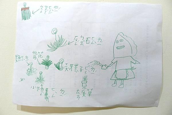 大娃畫植物.jpg
