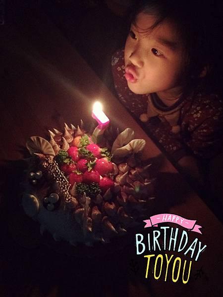 二娃七歲生日01.jpg
