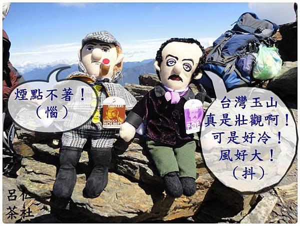 愛福好遊台灣SE01P4.JPG