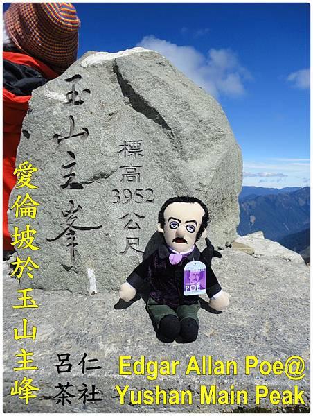 Edgar Allan Poe@Yushan Main Peak.JPG