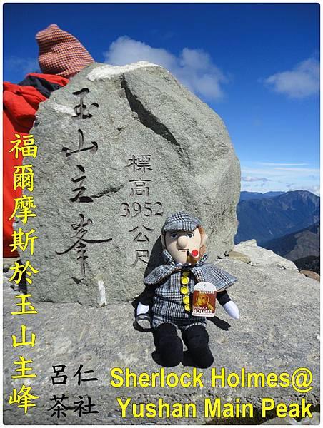 Sherlock Holmes@Yushan Main Peak.JPG