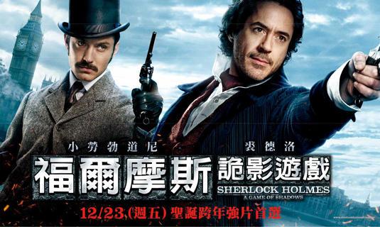 2011年電影《詭影遊戲》1.jpg