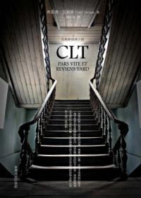 2001年《CLT》