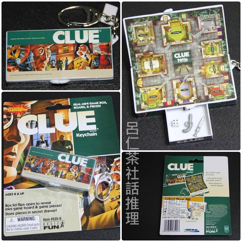 《妙探尋兇》的鎖圈(Clue Keychain)3
