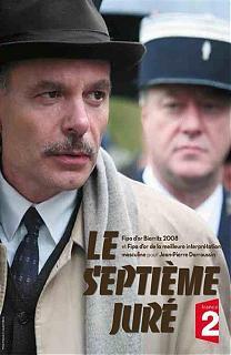 2008年電視電影《烏龍陪審團》